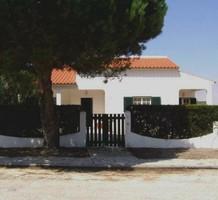 Дом в Португалии, продажа. №14157. ЭстейтСервис.