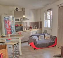 Квартира в трёхстах метрах от Place de Gaulle, продажа. №38438. ЭстейтСервис.