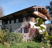 Дом в Австрии, продажа. №4463. ЭстейтСервис.