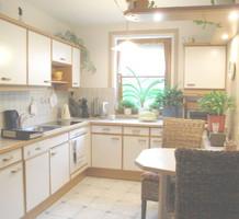 Квартира в Австрии, продажа. №14717. ЭстейтСервис.