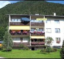 Квартира в Австрии, продажа. №8832. ЭстейтСервис.