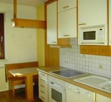 Квартира в Граце, продажа. №7375. ЭстейтСервис.