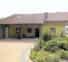 Дом в Австрии, продажа. №14899. ЭстейтСервис.