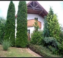 Дом в Австрии, продажа. №14118. ЭстейтСервис.