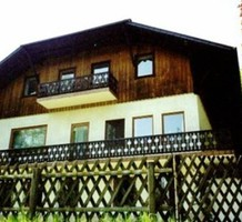 Вилла в Австрии, продажа. №5136. ЭстейтСервис.