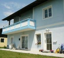 Дом в Австрии, продажа. №6317. ЭстейтСервис.