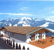 Вилла в Австрии, продажа. №7863. ЭстейтСервис.