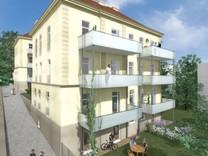 Квартиры в 14 районе Вены