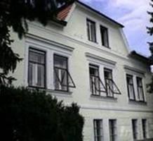 Вилла в Австрии, продажа. №8258. ЭстейтСервис.