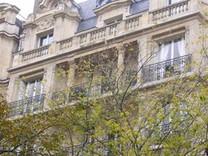 Апартаменты во Франции