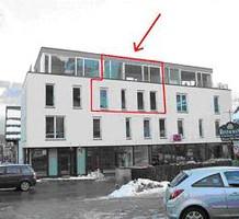 Апартаменты в Австрии, продажа. №7527. ЭстейтСервис.