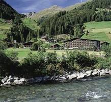 Отель в Австрии, продажа. №4426. ЭстейтСервис.