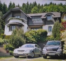 Дом в Австрии, продажа. №5141. ЭстейтСервис.