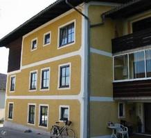 Квартира в Австрии, продажа. №5522. ЭстейтСервис.