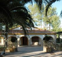 Дом в Испании, продажа. №10578. ЭстейтСервис.