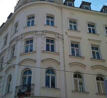 Апартаменты в Вене, продажа. №16322. ЭстейтСервис.