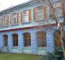 Процентный дом в Граце, продажа. №15816. ЭстейтСервис.