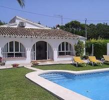 Дом в Испании, продажа. №14460. ЭстейтСервис.