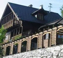 Виллы в Австрии, продажа. №10121. ЭстейтСервис.