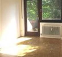 Квартира под Зальцбургом, продажа. №5602. ЭстейтСервис.