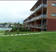 Квартира в Австрии, продажа. №8951. ЭстейтСервис.