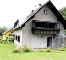 Дом с садом в  Пёрчах-ам-Вертерзее, продажа. №23432. ЭстейтСервис.