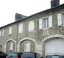 Дом во Франции, продажа. №13068. ЭстейтСервис.
