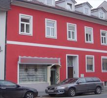 Трехэтажный доходный дом в Граце, продажа. №27452. ЭстейтСервис.