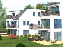Апартаменты в Вене