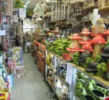Магазин на о.Мадейра, продажа. №11407. ЭстейтСервис.