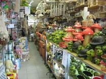 Магазин на о.Мадейра