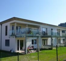 Апартаменты недалеко от озера в Факер-Зее, продажа. №27454. ЭстейтСервис.