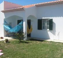Вилла в Португалии, продажа. №14156. ЭстейтСервис.