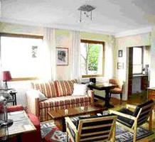 Апартаменты в Австрии, продажа. №7529. ЭстейтСервис.