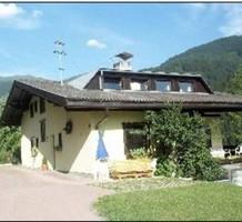 Дом в Австрии, продажа. №8108. ЭстейтСервис.