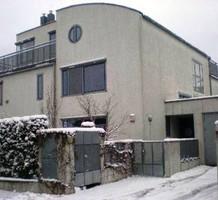 Дом в Австрии, продажа. №9639. ЭстейтСервис.