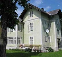 Дом в Австрии, продажа. №3033. ЭстейтСервис.