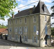 Дом во Франции, продажа. №12808. ЭстейтСервис.