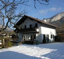 Дом в Австрии, продажа. №5220. ЭстейтСервис.