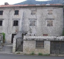 Дом на первой линии в Черногории, продажа. №10039. ЭстейтСервис.