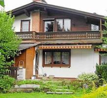 Дом в Австрии, продажа. №14902. ЭстейтСервис.