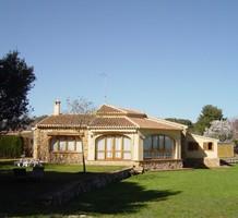 Дом в Испании, продажа. №14193. ЭстейтСервис.