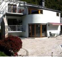 Дом в Австрии, продажа. №9561. ЭстейтСервис.