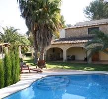 Дом в Испании, продажа. №14188. ЭстейтСервис.