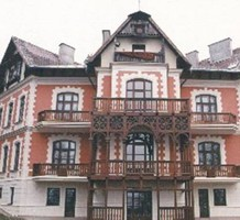 Вилла в Австрии, продажа. №5682. ЭстейтСервис.