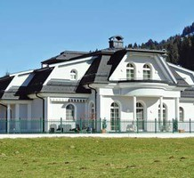 Превосходная вилла в Вестендорфе, Австрия, продажа. №33038. ЭстейтСервис.