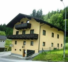Дом в Австрии, продажа. №8111. ЭстейтСервис.