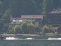 Квартира в Каринтии на озере