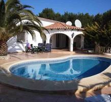 Дом в Испании, продажа. №13994. ЭстейтСервис.