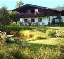 Дом в Австрии, продажа. №8091. ЭстейтСервис.